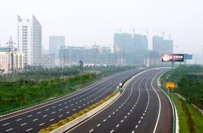 沪陕高速公路合宁段