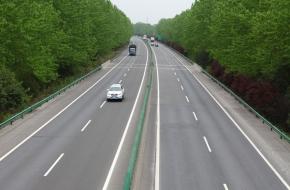 芜合高速公路