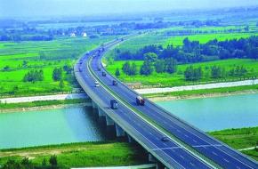 京台高速合徐南段